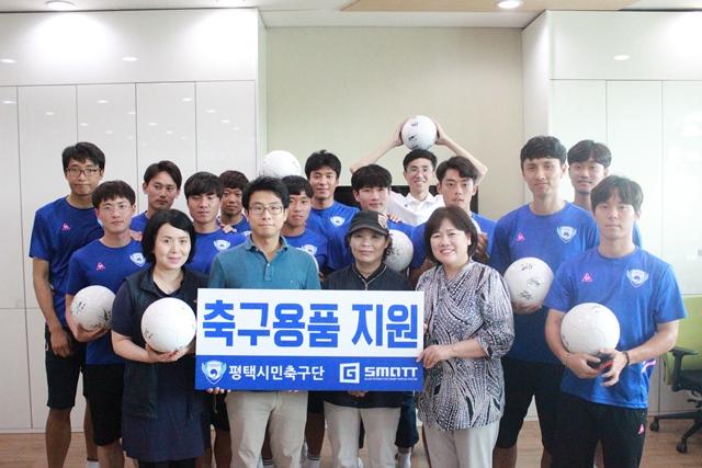 시민축구단2.JPG