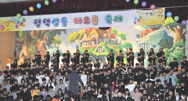 성동초 축제.JPG