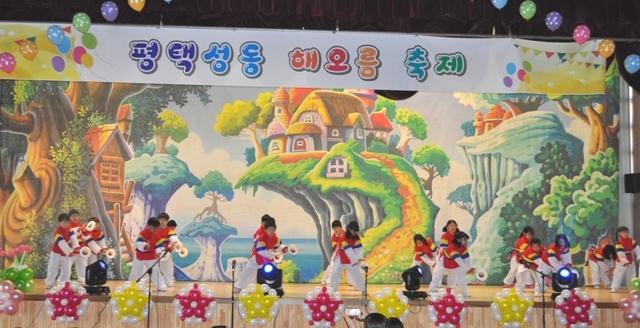 성동초 축제2.JPG