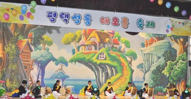 성동초 축제3.JPG