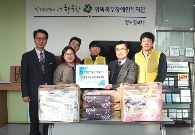 한국산업단지공단.JPG