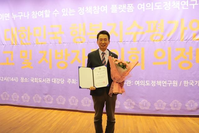 강정구 의원.JPG