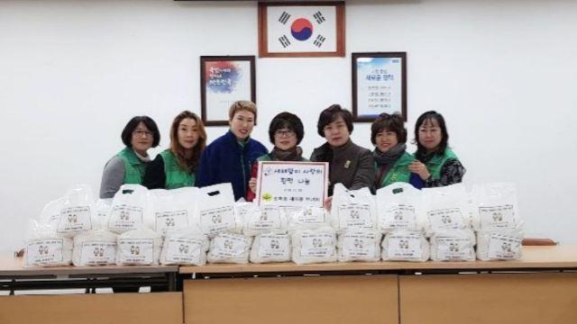 송북동 흰떡.JPG