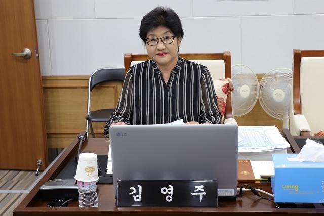 김영주 의원 신년사.JPG