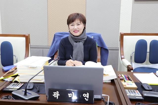 곽미연 의원 신년사.JPG