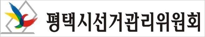 선관위 설명회.jpg