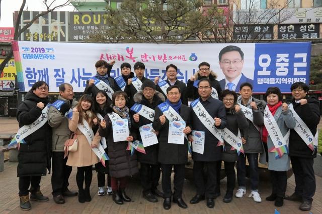 민주당 설인사3.JPG