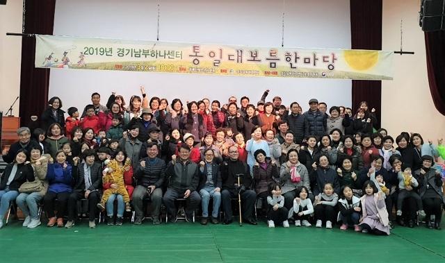 경기남부하나센터2.jpg