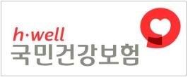 국민건강보험공단 평택지사.jpg
