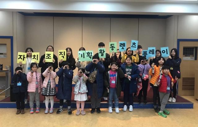 원평청소년문화의집.jpg
