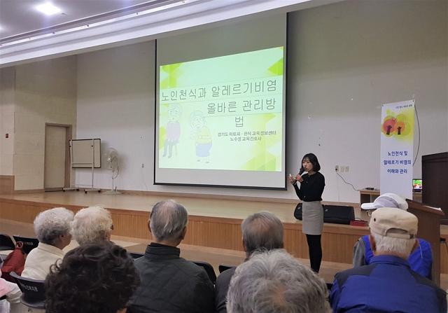 송탄보건 강좌.jpg