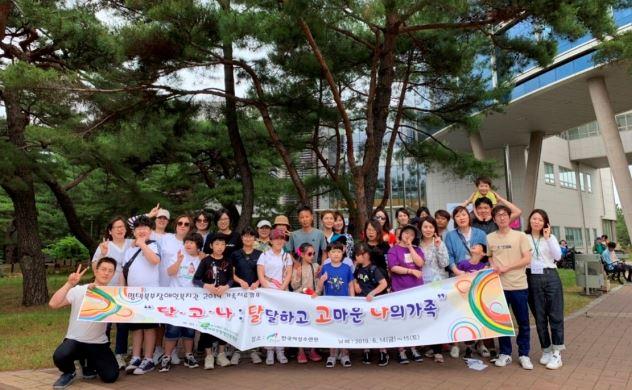북부장애인 캠프.JPG