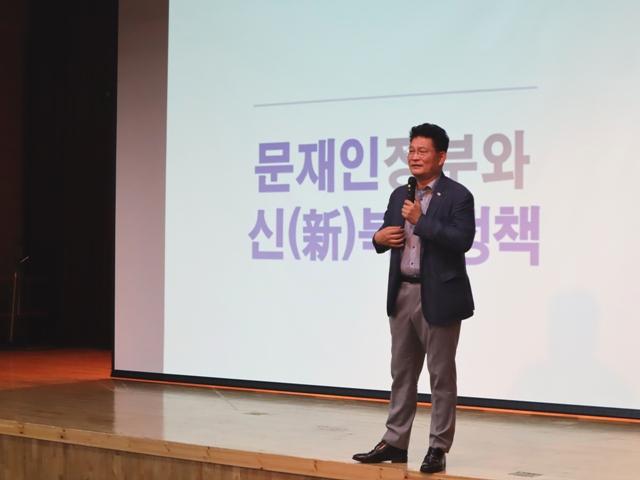 민주당지역위원회 강연.JPG