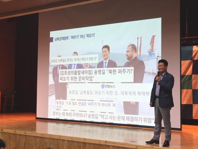 민주당지역위원회 강연2.JPG