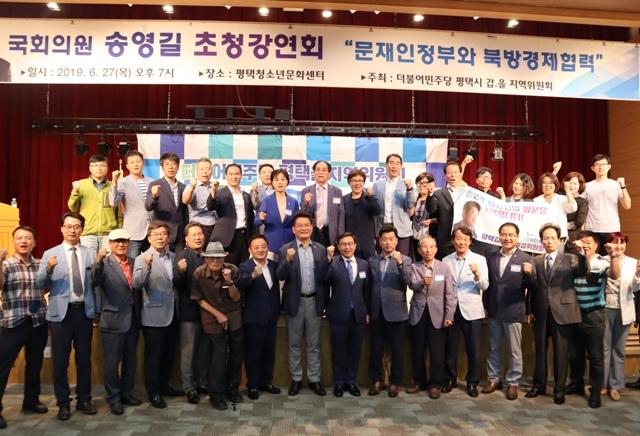 민주당지역위원회 강연3.JPG