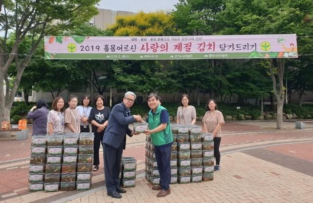 새마을회 열무김치.jpg