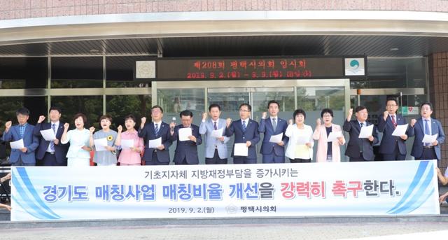 시의회 결의.JPG