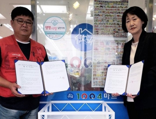 송탄보건 번개탄2.jpg