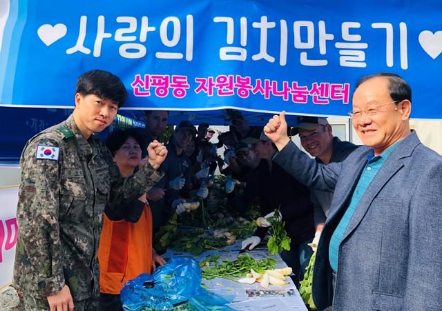 신평동 김치2.jpg