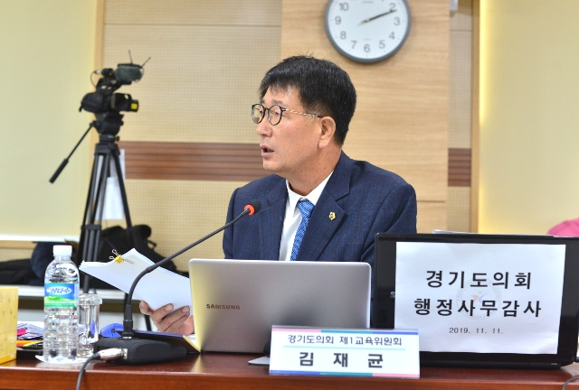 김재균 도의원.JPG