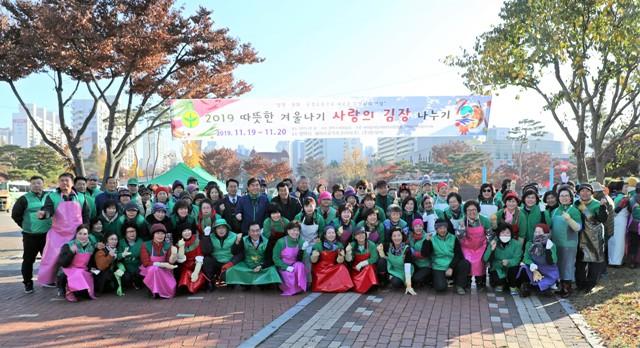 새마을회 김치2.JPG