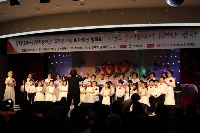 남부노인 기념행사2.JPG