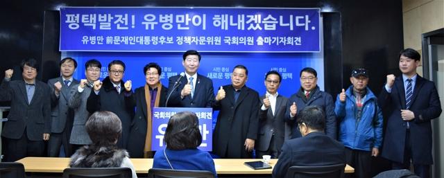 유병만 기자회견2.JPG