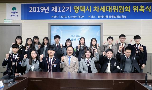 청소년참여위원회.JPG