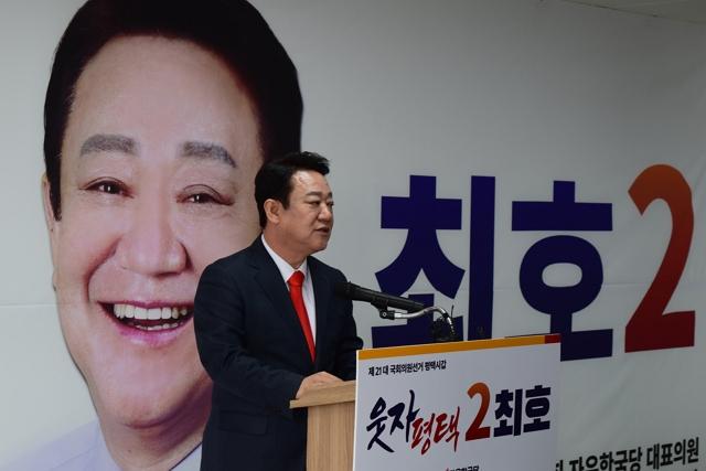 최호 기자회견2.JPG