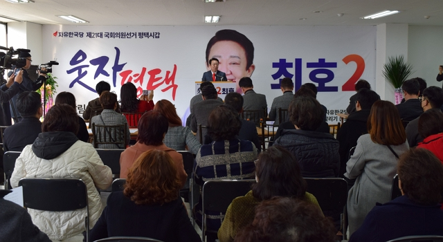최호 기자회견3.JPG