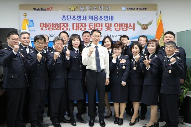 소방서 이취임2.JPG