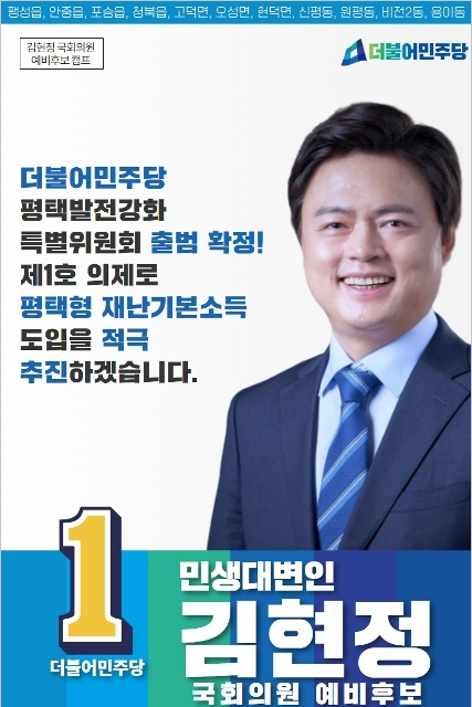 김현정 기본소득.jpg