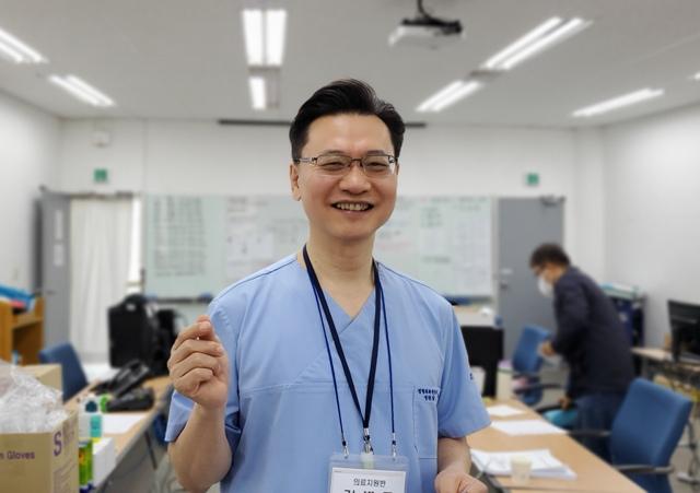 박애병원 지원2.jpg