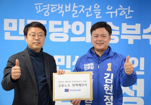 김현정 지지선언.jpg