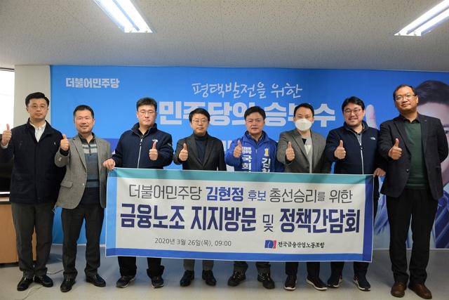 김현정 지지선언2.jpg