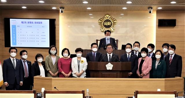 시의회 (1).jpg