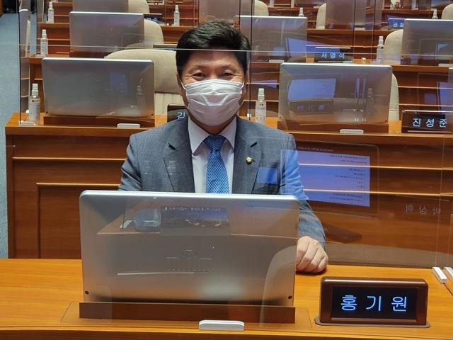 홍기원 의원.jpg