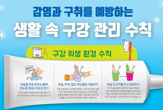 송탄보건소구강교육.jpg