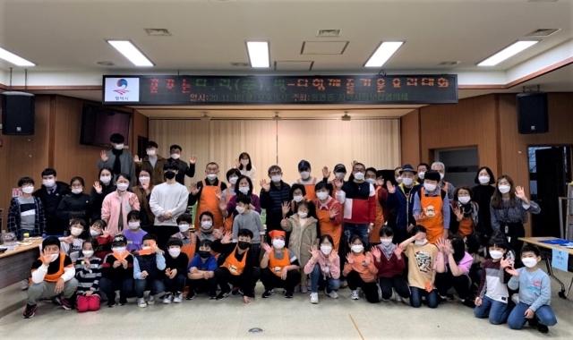 원평동 요리대회.jpg