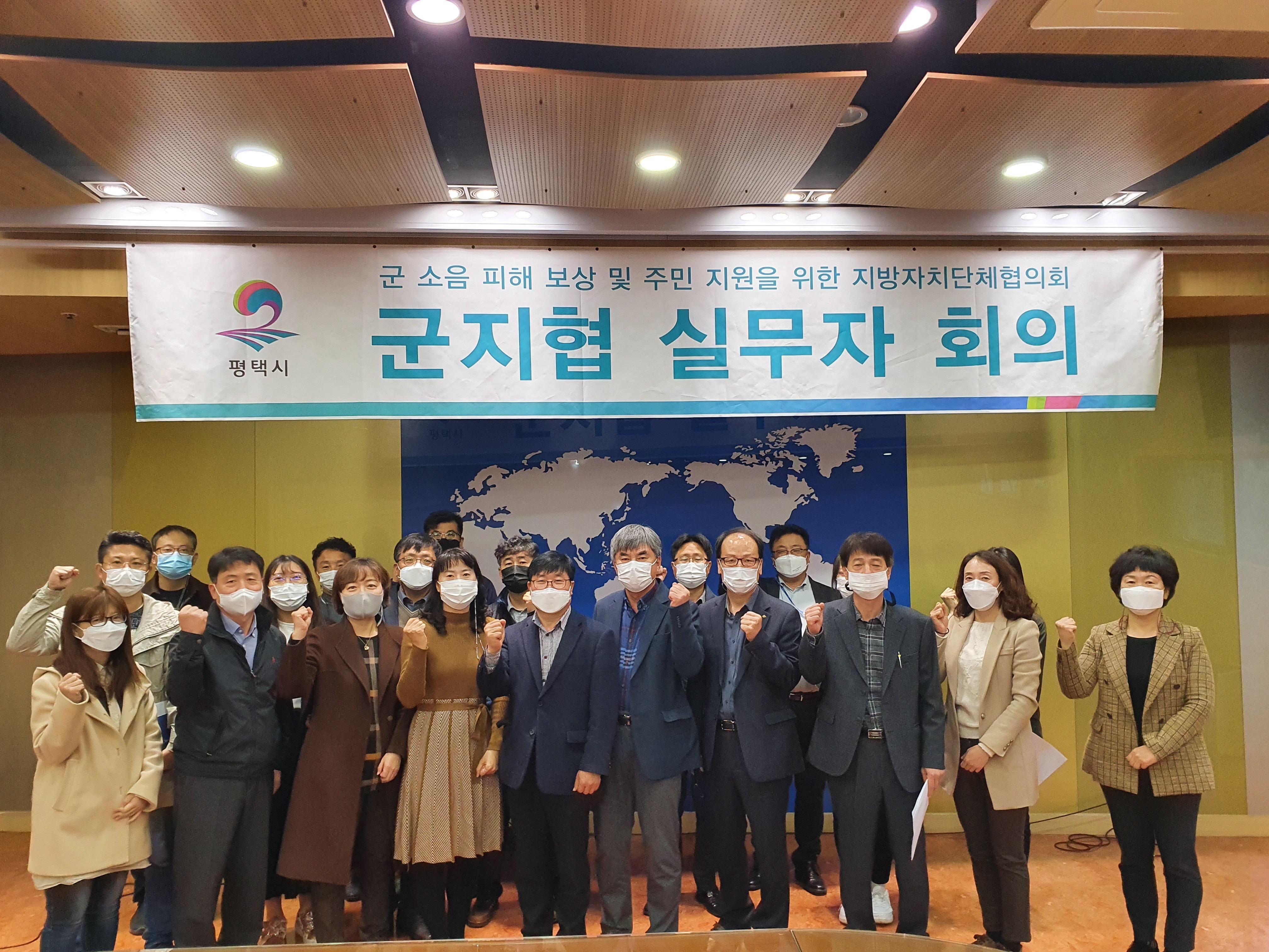 군지협 실무자회의.jpg
