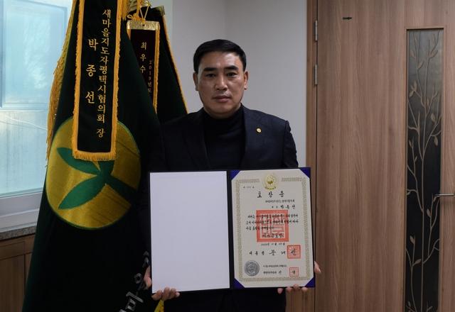 인터뷰 박종선 회장 메인.JPG