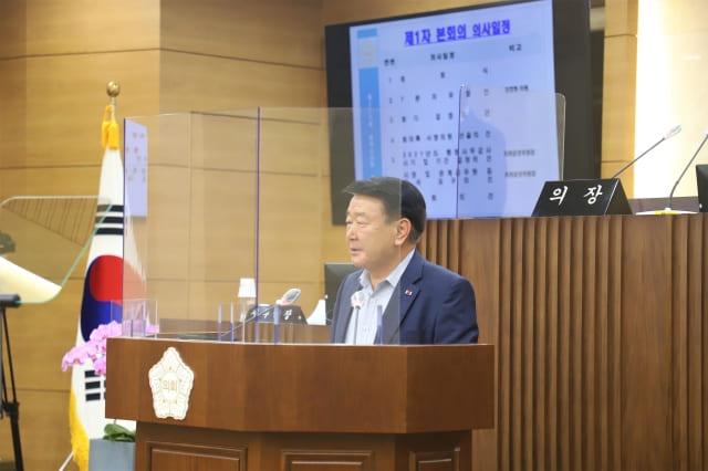 7분발언 권영화.JPG