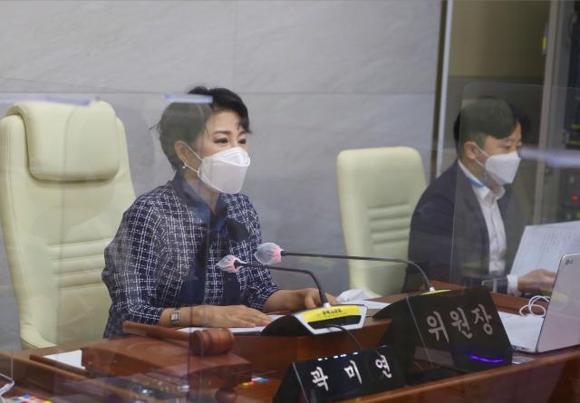 곽미연 의원.jpg