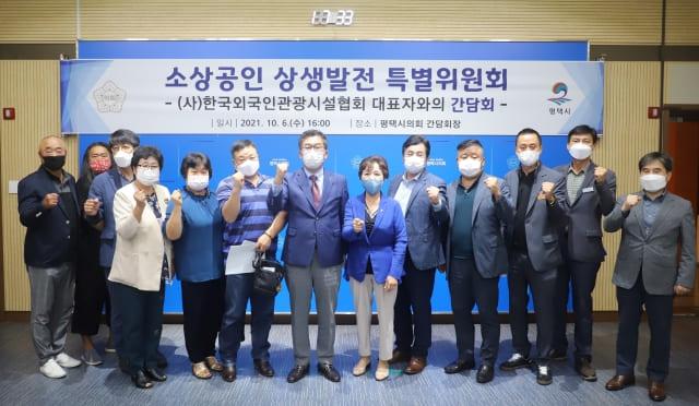 소상공인특위.JPG